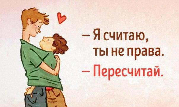 Четыре маленькие, но важные привычки счастливых пар