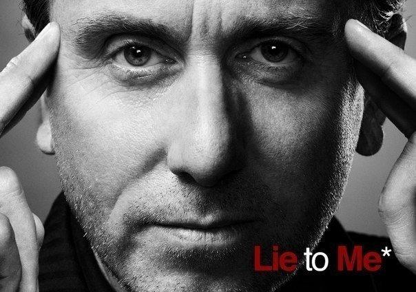 Советы по распознаванию лжи