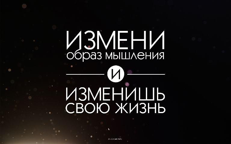 niwyifzqbxs