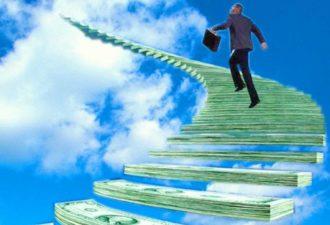 5 шагов на пути к богатству