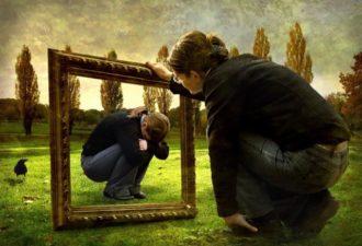 Ваши взаимоотношения —это отражение того, что происходит у вас внутри