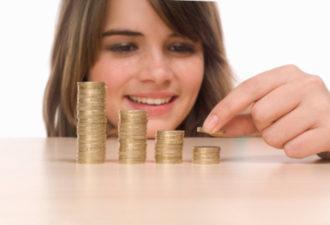 Как поднять самооценку из-под плинтуса и увеличить свой доход