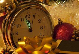 За семь суток до наступления Нового года