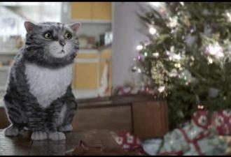 Веселая рождественская история
