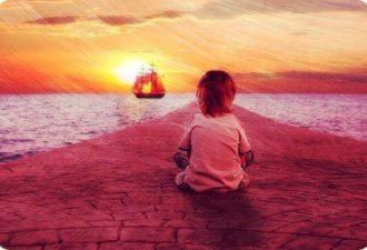 Как найти свою мечту