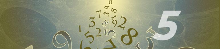 Как рассчитать число души