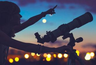 7 января начнется редкое астрономическое явление. Вот как использовать его по максимуму!