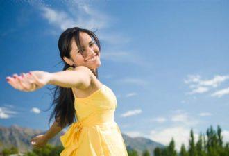 Формула счастья: Я желаю всем счастья!