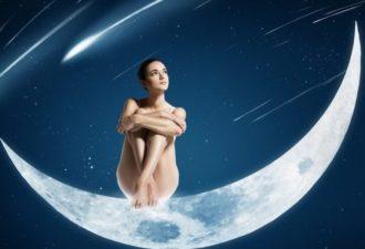 Лунная энергия - секрет женской привлекательности