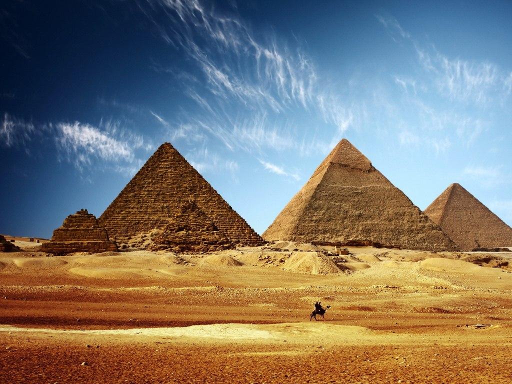 Древние пирамиды - места силы