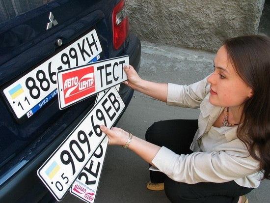 Нумерология: номер автомобиля