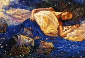 Никогда не ложитесь спать без запроса к Вашему подсознанию