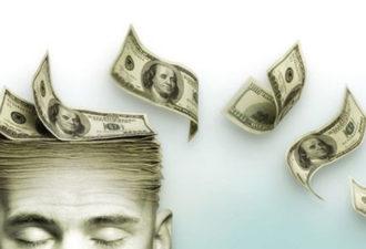 Вадим Зеланд: Ни в коем случае не убивайтесь по поводу недостатка или утраты денег