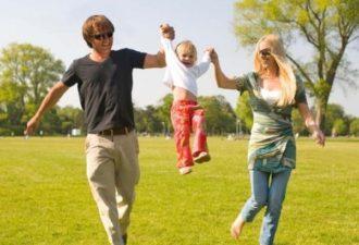 Чтобы сохранить семейное счастье