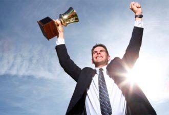 15 законов победителей