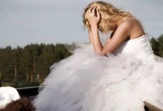Мифы о замужестве