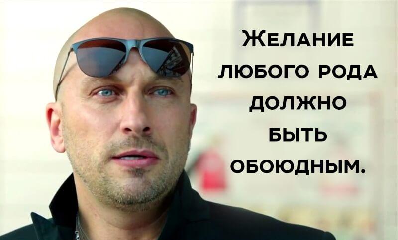 20 глубокомысленных фраз от мастера афоризмов Дмитрия Нагиева
