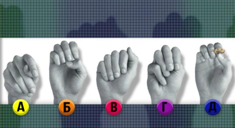 Как вы думаете, какая из этих рук — женская?