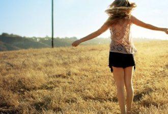 Самое большое препятствие на пути к счастью