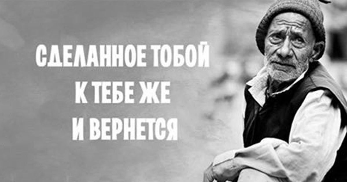 Притча «Миска»
