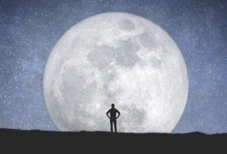 Как найти любовь по лунному календарю