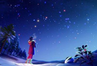 Красивое космическое стихотворение «Мы, люди, больше не смотрим ввысь»