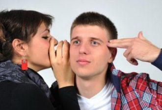 5 вещей, которые мужчины никак не поймут в женщинах, как бы мы ни пытались объяснить
