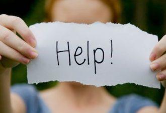 Как научиться просить о помощи