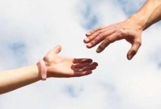 6 способов создать хорошую карму