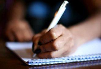 Магия письма: напишите о своей боли, и она уйдет!