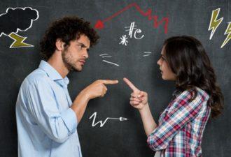10 стоп-сигналов в отношениях