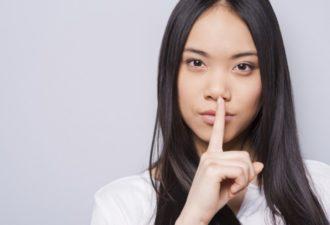 Как перестать судить других людей