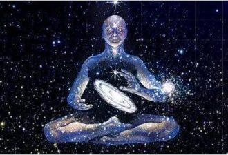 10 законов мироздания, по которым работает Вселенная