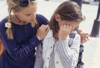 8 признаков того, что вы являетесь чувствительным эмпатом