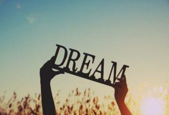 О том, как правильно мечтать