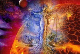 Закон воздаяния Вселенной