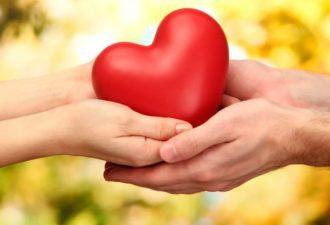 Что такое любовь от сердца