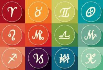 Что означают символы знаков зодиака