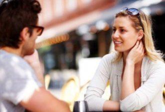 4 правила отношений или правило четырех «НЕ»