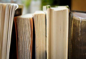 10 книг, которые помогут Вам найти путь к собственному совершенству. Часть 2