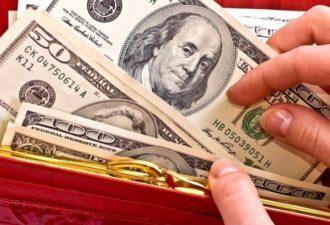 Как сделать так, чтобы деньги прибывали