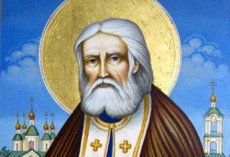 Обретение мощей преподобного Серафима Саровского 1 августа 2017 года