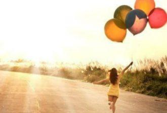 Психологи вывели формулу счастья