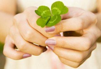 Как привлечь везение и удачу в жизнь