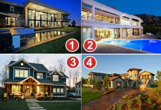 Выберите дом, чтобы узнать, как вы разбогатеете