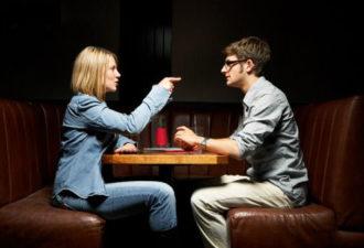 Искусство обращения с мужским ЭГО