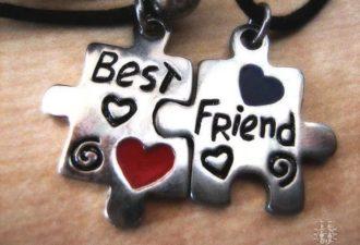 9 признаков, что ваш лучший друг - ваша родственная душа