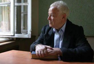 Михаил Литвак: Инвентаризация имущества