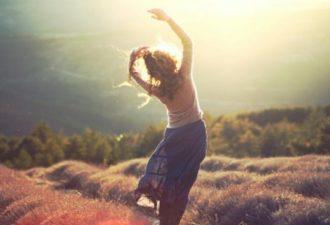 4 вещи, которые вы можете сделать, чтобы ощущать себя счастливым