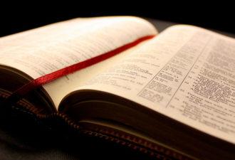 17 исцеляющих библейских стихов, когда на сердце тяжело